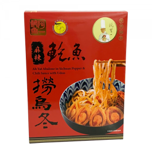 Ah Yat Braised Abalone in Sichuan Pepper & Chill Sauce with Udon (350g)
